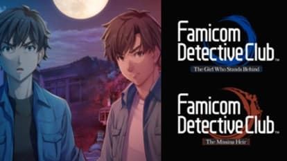 Famicom Detective Club: The 2-Case Colleection - Available now