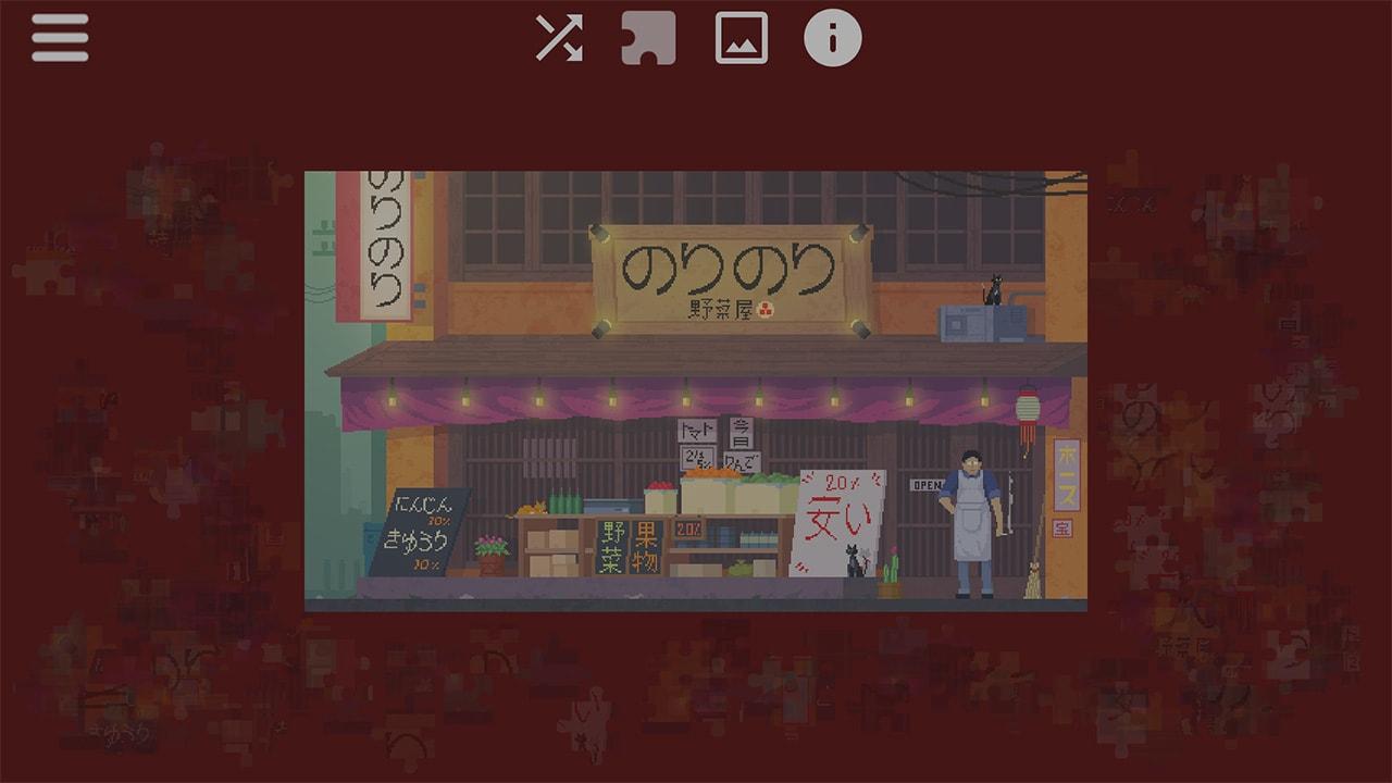 日本的日常生活-动画拼图(Daylife in Japan – Pixel Art Jigsaw Puzzle)插图1