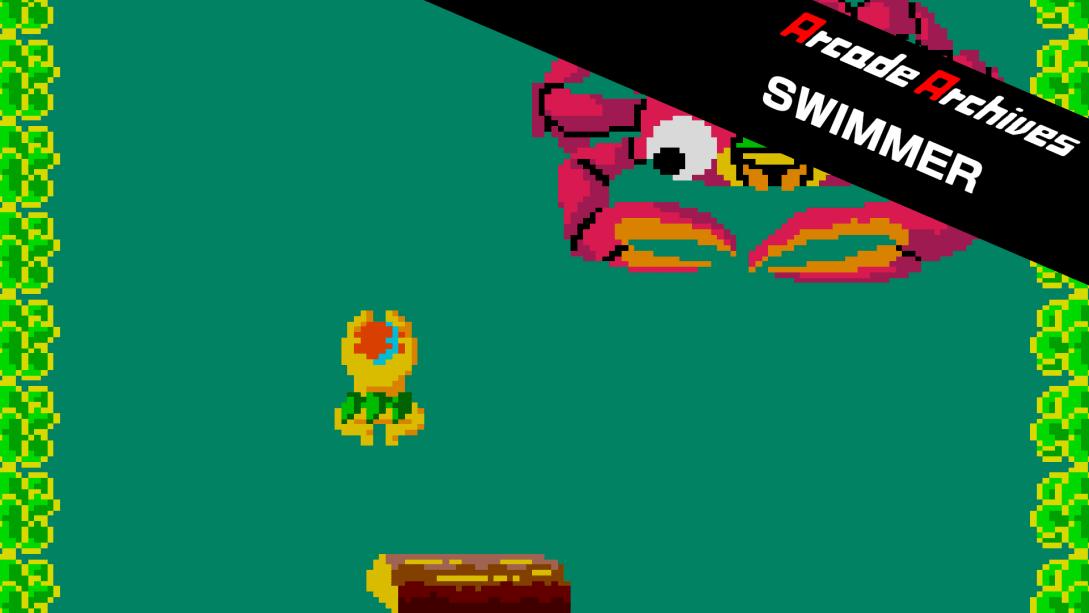 街机博物馆:游泳者(Arcade Archives SWIMMER)插图5