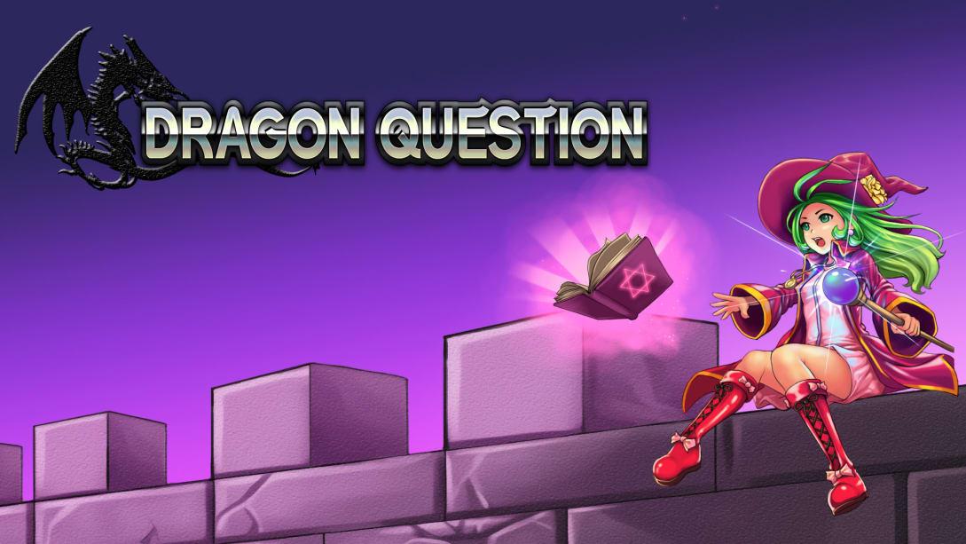 龙的问题(Dragon Question)插图5