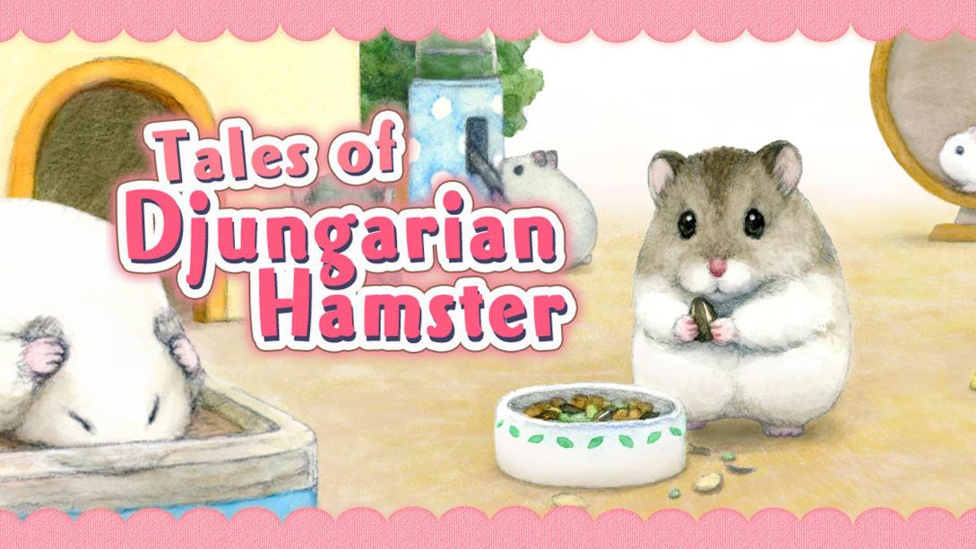 加卡利亚仓鼠物语(Tales of Djungarian Hamster)插图6