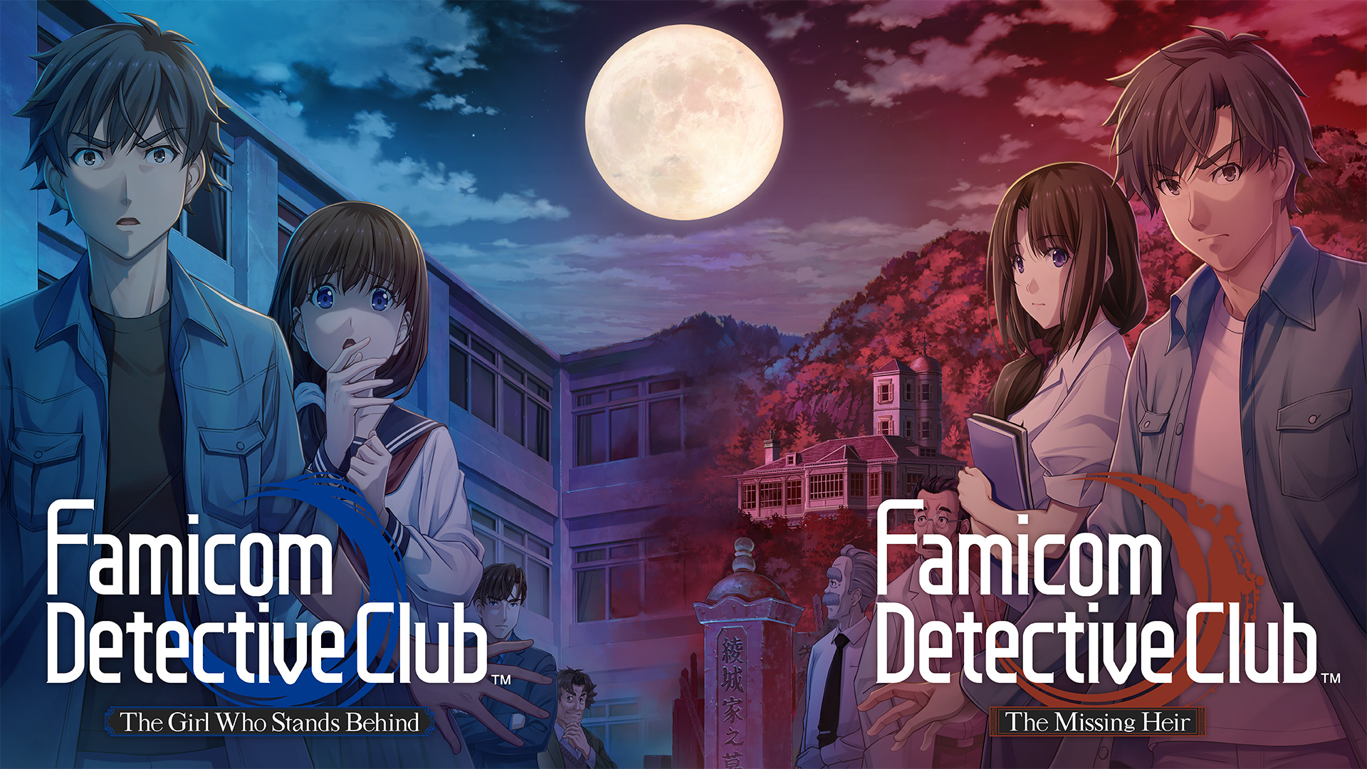 Famicom Detective Club™: The Two-Case Collection